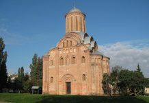 Церковь Параскевы Пятницы на Торгу в Чернигове