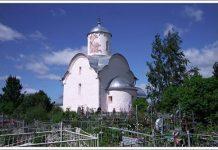 Церковь на Волотовом поле