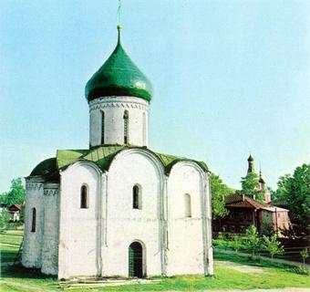 Спасо-Преображенский собор в Переславле-Залесском
