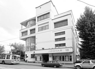 Архитектурный конструктивизм