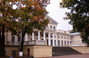 Летний дворец князя Юсупова