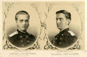 Великие князья Алексей и Владимир Александровичи