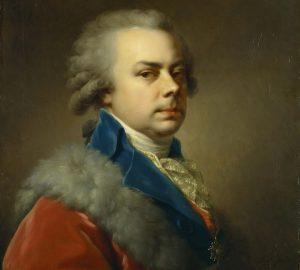 Князь Борис Николаевич Юсупов