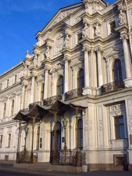 Ново-Михайловский дворец