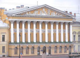 Румянцевский дворец на Английской набережной