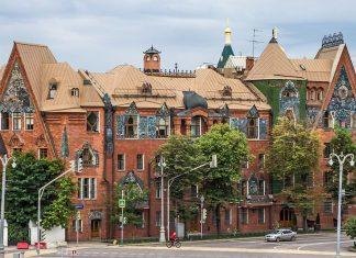 Дом П. Н. Перцова на Пречистенской набережной