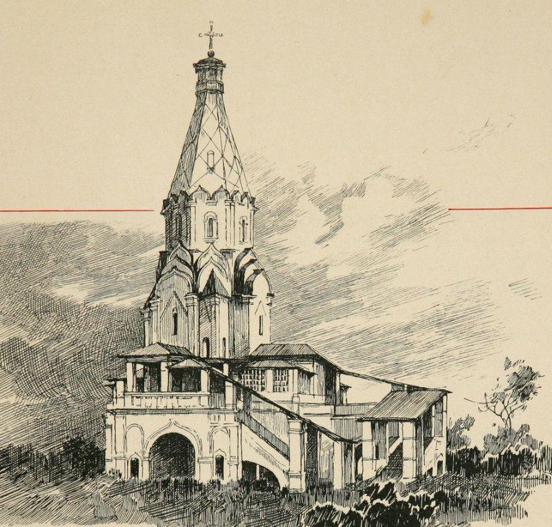 Церковь Вознесения в с. Коломенском