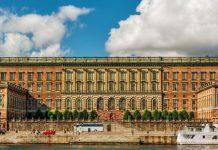фасады Королевского дворца в Стокгольме