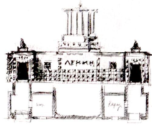 Эскизные наброски А. В. Щусева к проекту Мавзолея