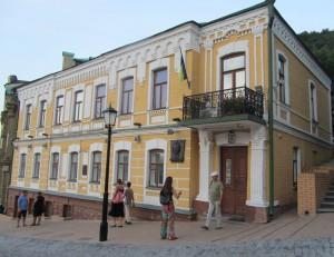 дом М. Булгакова на Андреевском спуске