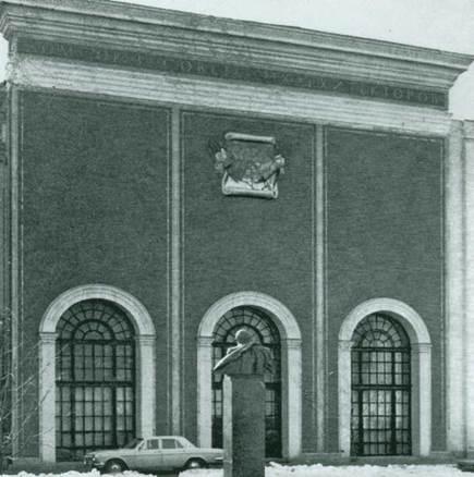 А.Буров. Портал Центрального дома архитекторов в Москве. 1941 г.