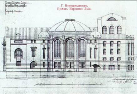 Открытка с изображением фасада Народного дома в Новосибирске по проекту архитектора А.Д. Крячкова, 1911 г.