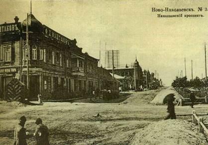 Дома купца Ф.Д. Маштакова, 1903 г, Новосибирск