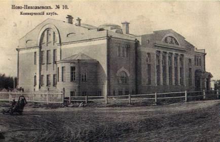 Здание Коммерческого собрания по проекту архитектора А.Д. Крячкова