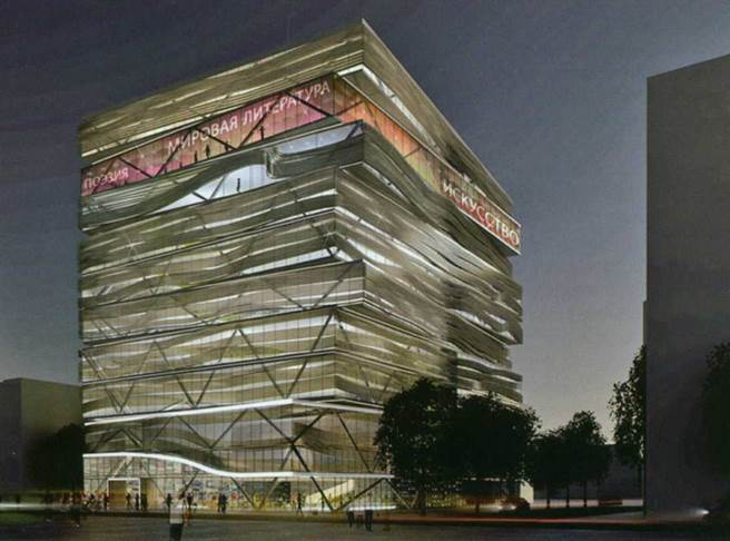 Конкурсный проект библиотеки в Новосибирске, «Тильке инжиниринг»