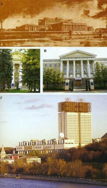 Институты Академии наук на Ленинском проспекте в Москве.