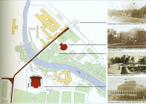 Схема концептуального решения планировки «массово-агитационного» центра г. Иваново-Вознесенска, 1930 г.