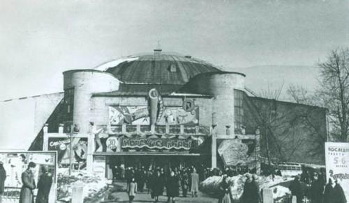 «Цирк-театр» в г. Иваново. Фото 7 апреля 1963 г. Арх. С. Минофьев и инж. Б.Лопатин (проектирование 1931 г, строительство 1932-1933 гг.)