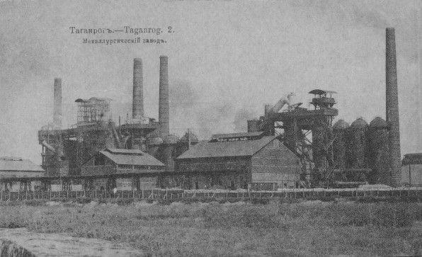 промышленные предприятия 19 века